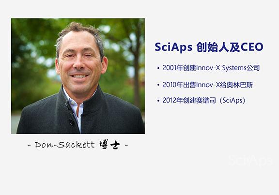 关于SCIAPS